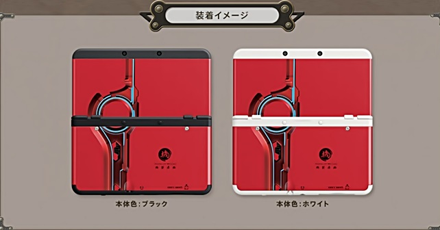 Xenoblade Chronicles 3D Faceplates (Revised)