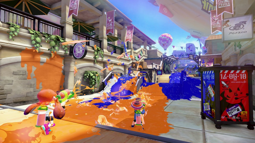 Splatoon Turf War